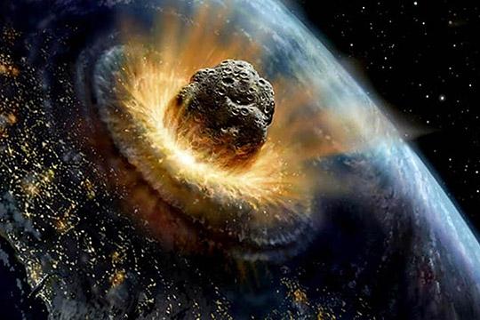Asterioide impactando la tierra